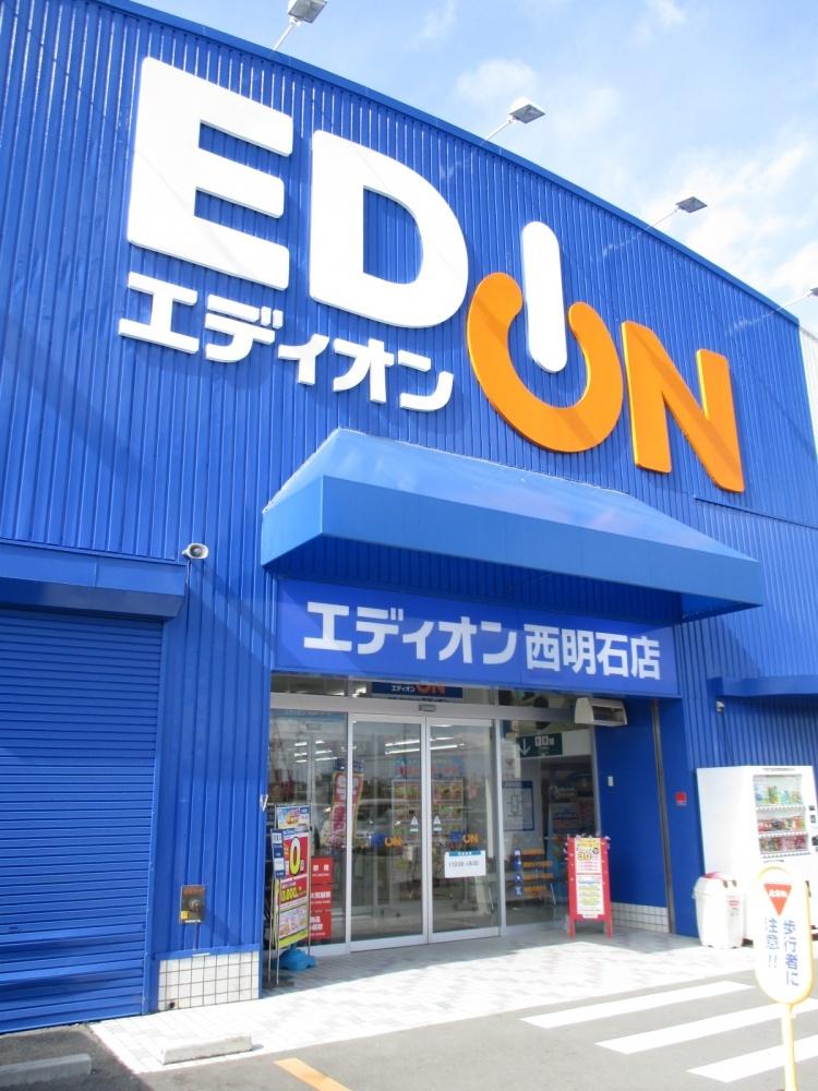 エディオン西明石店の画像