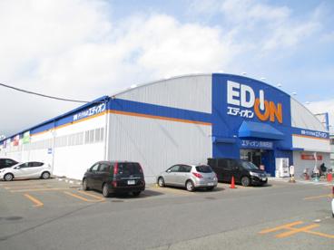 エディオン西明石店の画像2