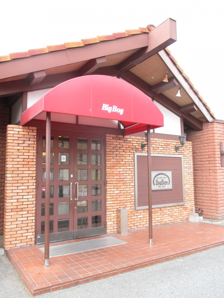 ビッグボーイ西明石店の画像