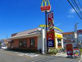 マクドナルド 25号大和郡山店