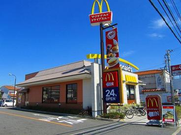 マクドナルド 25号大和郡山店の画像1