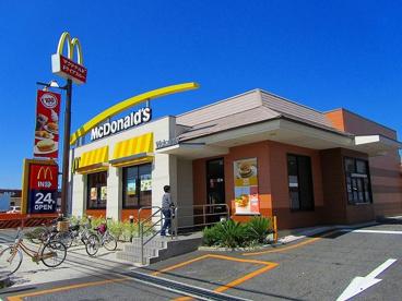 マクドナルド 25号大和郡山店の画像2