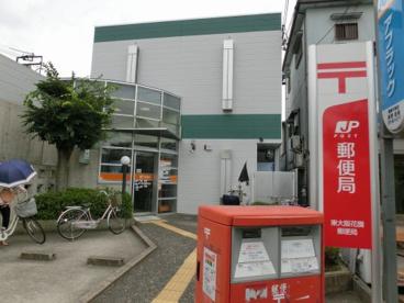 東大阪花園郵便局の画像1