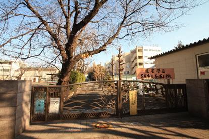 三鷹市立 南浦小学校の画像2