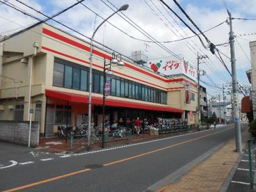 コモディイイダ 三鷹店の画像1