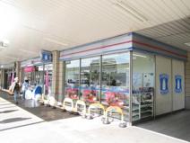 ローソン西明石駅店