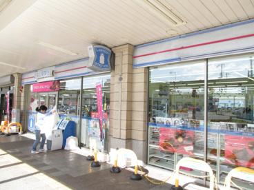 ローソン西明石駅店の画像2