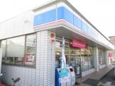 ローソン王塚台5丁目店