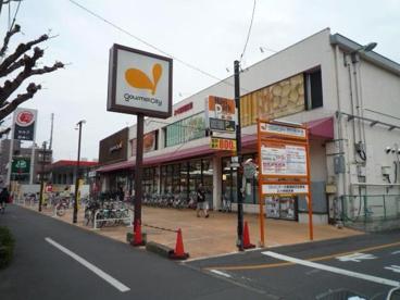グルメシティ関東 神代店の画像1