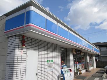 ローソン明石南貴崎店の画像1