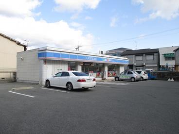 ローソン明石南貴崎店の画像2