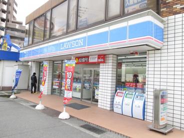 ローソン西明石店の画像1