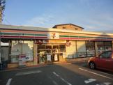 セブンイレブン大和下鶴間店