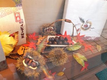 イシイの甘栗 深川八幡店の画像2