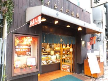 イシイの甘栗 深川八幡店の画像3