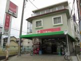 トーホー 藤江店