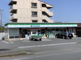 ファミリーマート坂戸駅南けやき通り店