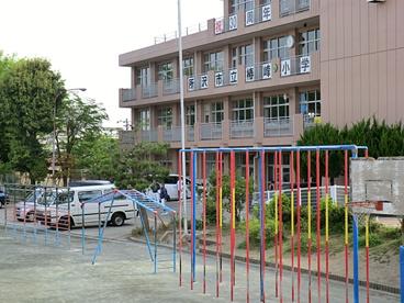 所沢市立 椿峰小学校の画像1