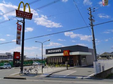 マクドナルド 169天理店の画像2