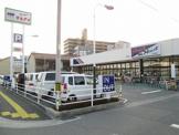 マルアイ 硯町店