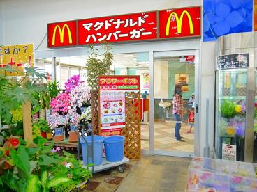 マクドナルド 天理ジョイフルプラザ店の画像3