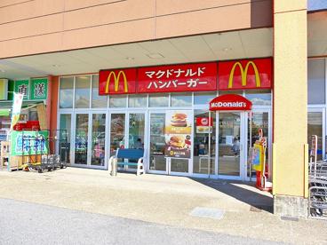 マクドナルド 天理ジョイフルプラザ店の画像5