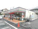 セブンイレブン八王子東中野店