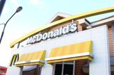 マクドナルド白島店