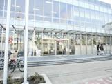 練馬区立中村南スポーツ交流センター
