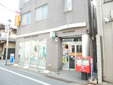 練馬中村二郵便局の画像1