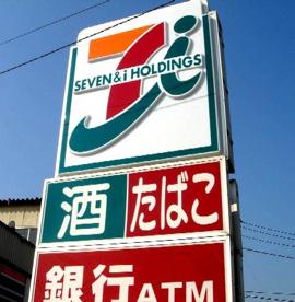 セブンイレブン広島県庁前店の画像1