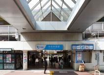 小田急江ノ島線『中央林間』駅