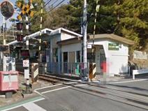 江ノ島電鉄線『湘南海岸公園』駅