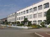 入間市立 狭山小学校