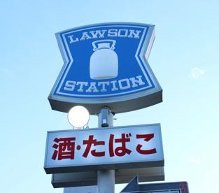 ローソン広島紙屋町二丁目店の画像1