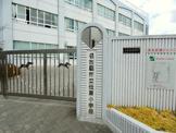 名古屋市立 伝馬小学校