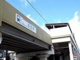名鉄常滑線「道徳」駅