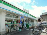 ファミリーマート 豊田一丁目店