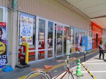 ケンタッキーフライドチキン イオン大安寺店