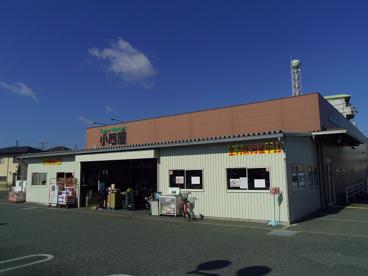 スーパーマーケット小西屋 太寺店の画像1