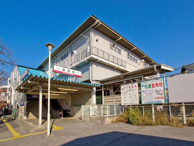 増尾駅の画像