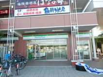 ファミリーマート佐貫駅前店
