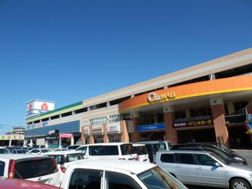 ショッピングセンターの画像1