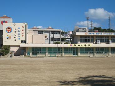 西原町立 坂田小学校の画像1
