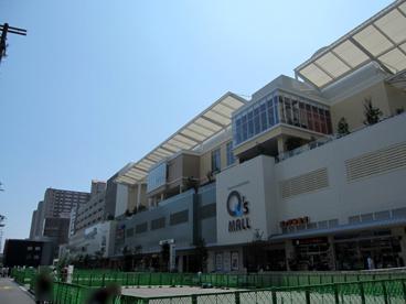 成城石井キューズモール店の画像3