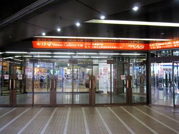 関西スーパーあべのベルタ店の画像2