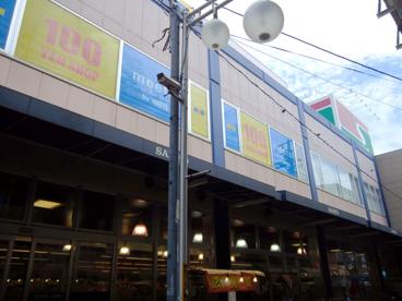 スーパーサンコー美章園店の画像2