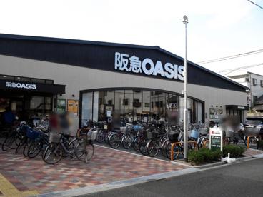 阪急オアシス 西田辺店の画像2