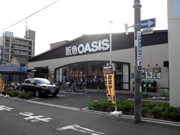 阪急オアシス 西田辺店の画像3