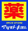 マツモトキヨシ 帝塚山店